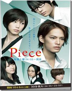 418px-Piece