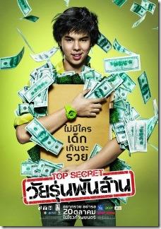 Top_Secret_(The_Billionaire)_Thai_poster