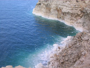 Danau Laut Mati (credit: here)